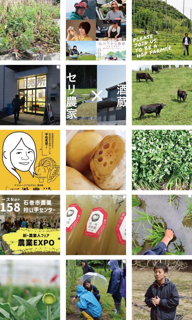 農家ジャパンインスタグラム
